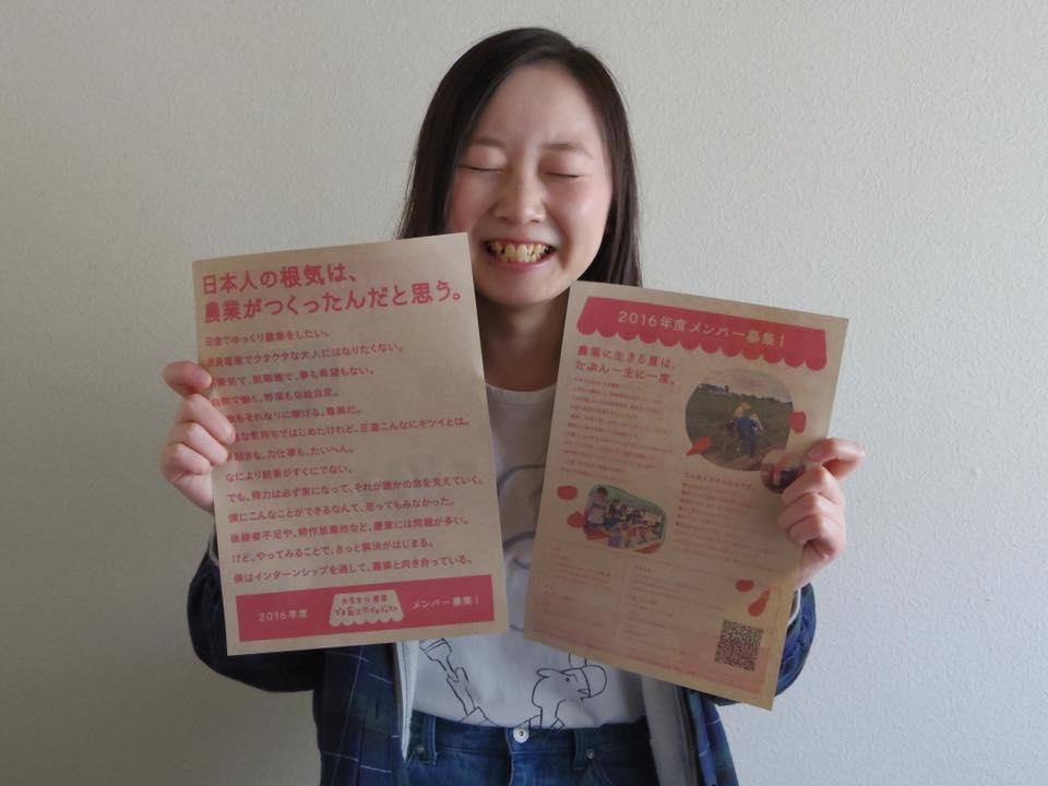 しほちゃんインタ写真3
