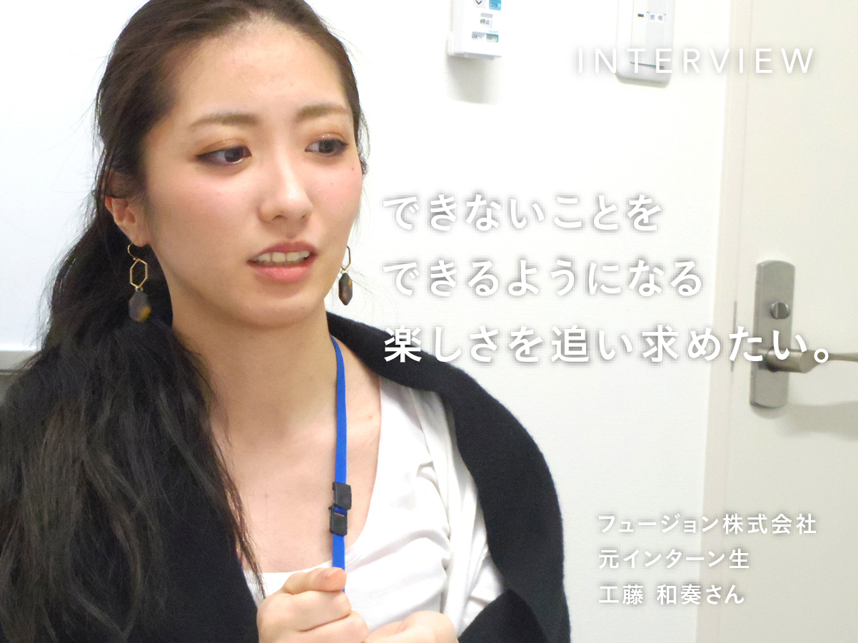 kudousama_02_re